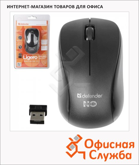 ���� ������������ �������� USB Defender Ligero MM-685, 1000dpi, ������