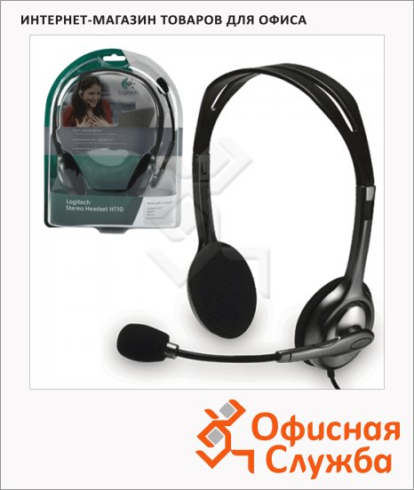 Гарнитура проводная Logitech H110 черная, 20 Гц-20 кГц