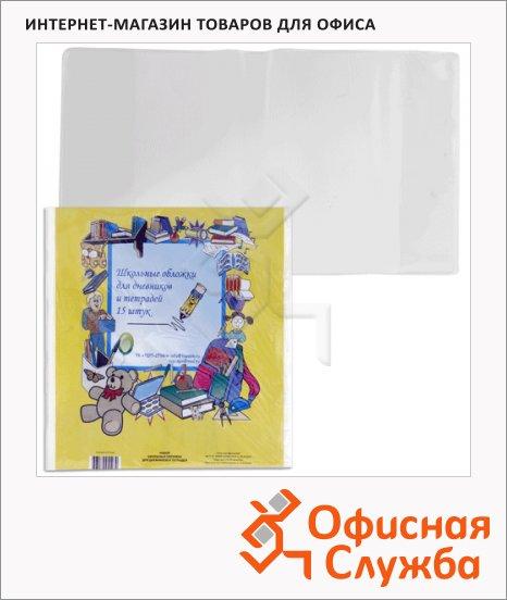 Обложка для тетради и дневника Топ-Спин 110мкм, 21.2x35cм, прозрачная, 15шт