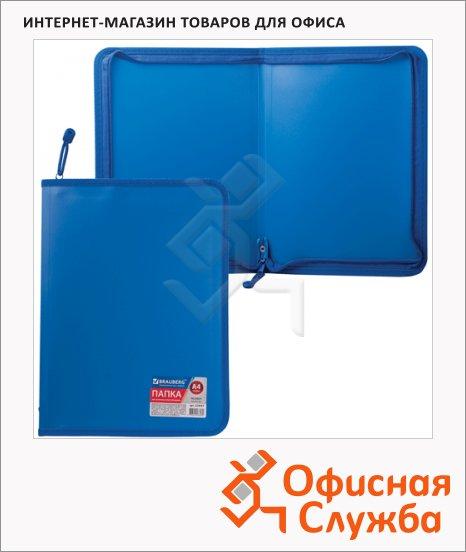 фото: Пластиковая папка на молнии Brauberg Стандарт синяя A4, 224057