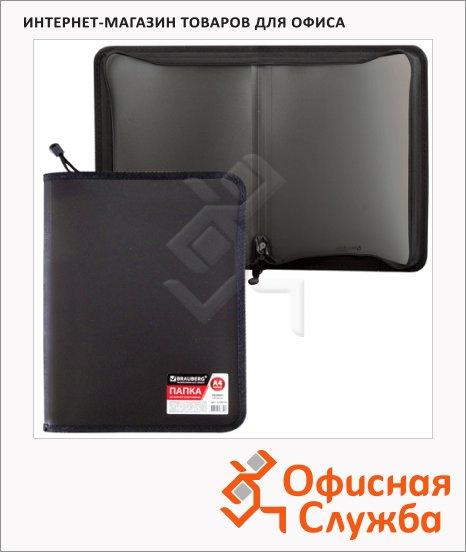 фото: Пластиковая папка на молнии Brauberg Стандарт черная A4, 224058