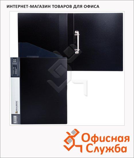 Папка на 2-х кольцах А4 Brauberg Contract черная, 35 мм