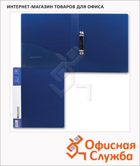 фото: Папка на 2-х кольцах А4 Brauberg Contract синяя 35 мм