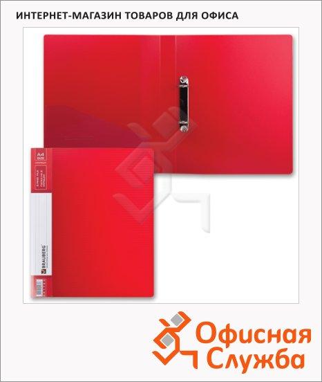 Папка на 2-х кольцах А4 Brauberg Contract красная, 35 мм