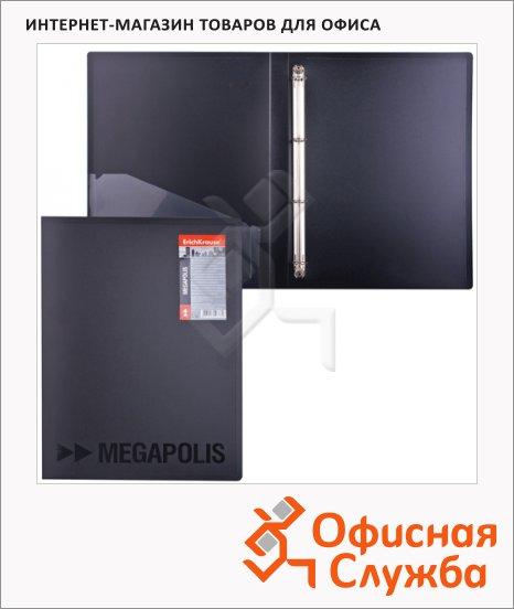 Папка на 4-х кольцах А4 Erich Krause Megapolis черная, 24 мм, 14513