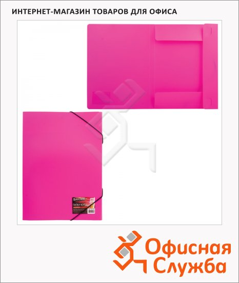 Пластиковая папка на резинке Brauberg Income розовая, A4, до 180 листов