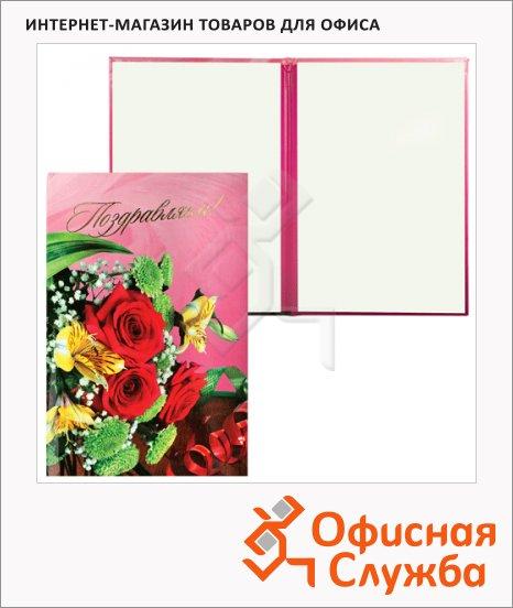 фото: Папка адресная Удп Поздравляем розовая с цветами А4, А4060/П