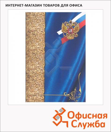 фото: Папка адресная Удп Герб России синяя А4, картон