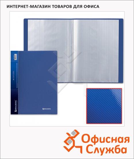 Папка файловая Brauberg Диагональ синяя, А4, на 80 файлов