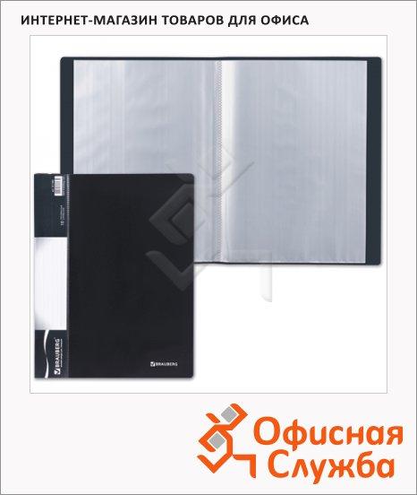 Папка файловая Brauberg Стандарт черная, А4, на 10 файлов
