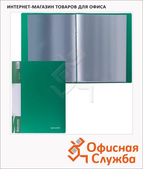 фото: Папка файловая Brauberg Стандарт зеленая А4, на 20 файлов