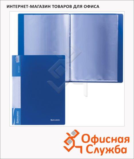 фото: Папка файловая Brauberg Стандарт синяя А4, на 20 файлов