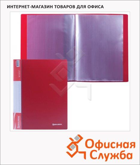 Папка файловая Brauberg Стандарт красная, А4, на 30 файлов