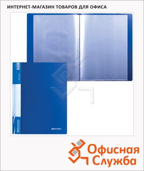 фото: Папка файловая Brauberg Стандарт синяя А4, на 30 файлов
