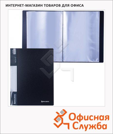 Папка файловая Brauberg Стандарт черная, А4, на 30 файлов