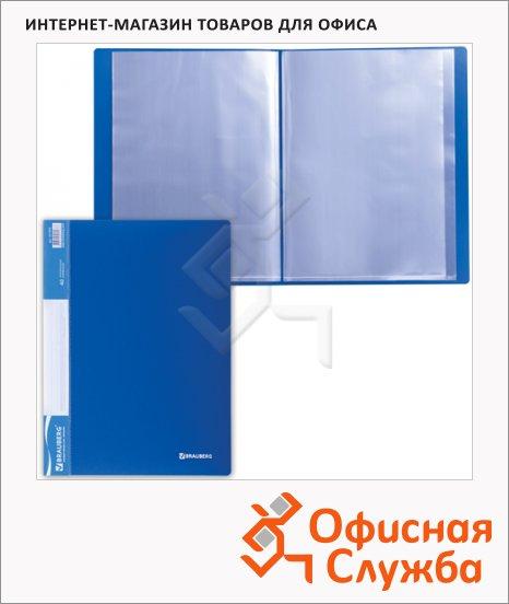 Папка файловая Brauberg Стандарт синяя, А4, на 40 файлов