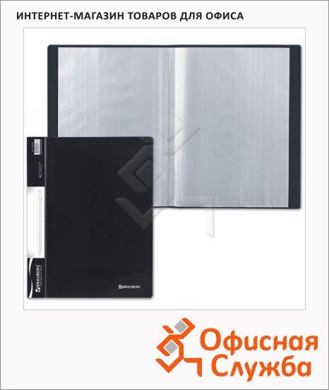 Папка файловая Brauberg Стандарт черная, А4, на 40 файлов