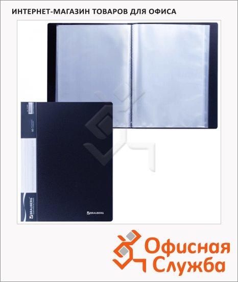 фото: Папка файловая Brauberg Стандарт черная А4, на 60 файлов