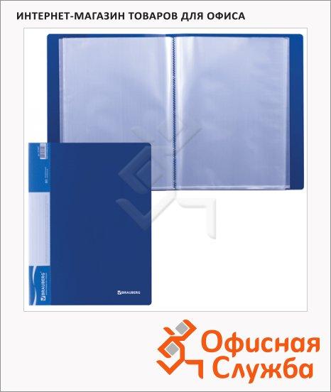 фото: Папка файловая Brauberg Стандарт синяя А4, на 80 файлов