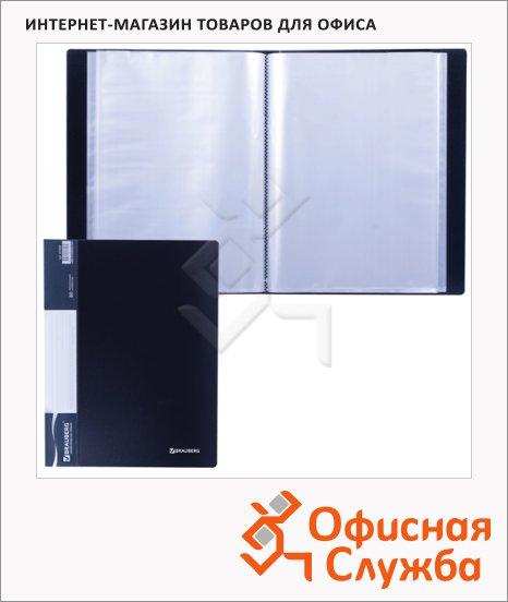 фото: Папка файловая Brauberg Стандарт черная А4, на 80 файлов