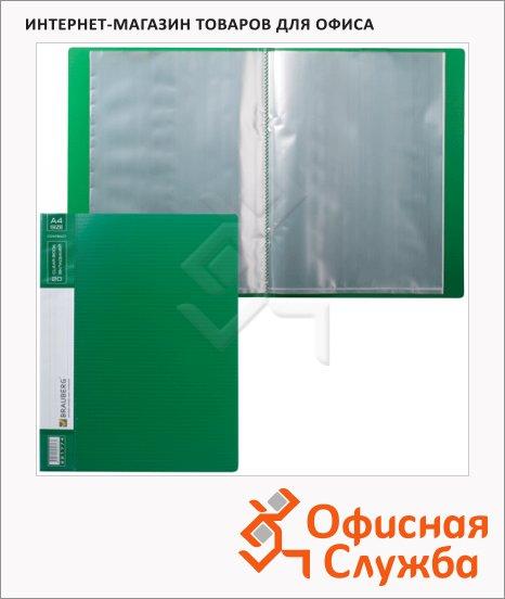 Папка файловая Brauberg Contract зеленая, А4, на 20 файлов