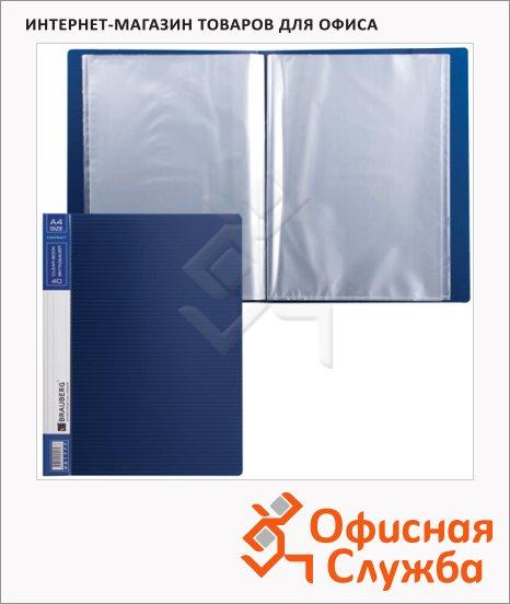 фото: Папка файловая Brauberg Contract синяя А4, на 40 файлов