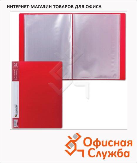 фото: Папка файловая Brauberg Contract красная А4, на 40 файлов