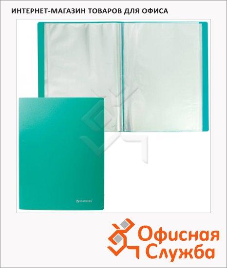 Папка файловая Brauberg Бюджет зеленая, А4, на 40 файлов