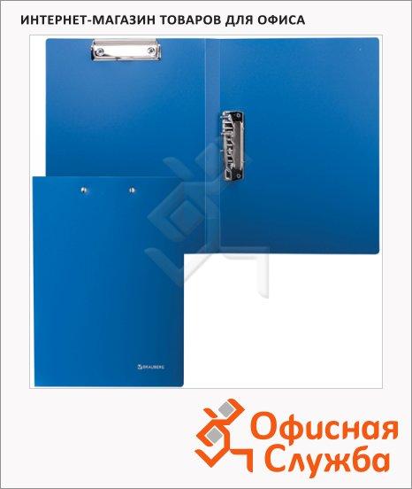 Пластиковая папка с зажимом Brauberg Стандарт синяя, А4, 2 зажима