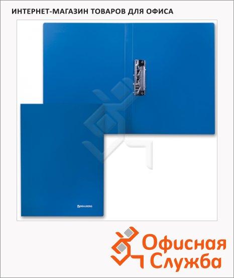 Папка пластиковая с зажимом Brauberg синяя, А4, 221629