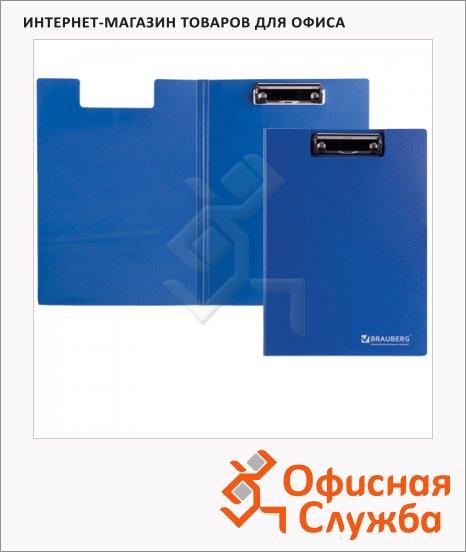 Клипборд с крышкой Brauberg Contract синяя, А4