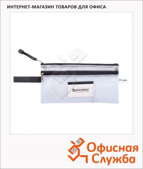 Пластиковая папка на молнии Brauberg Solid прозрачная, 300мкм, 130x255мм