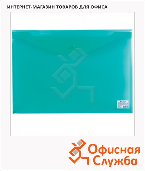 фото: Папка-конверт на кнопке Brauberg зеленая А3, 224033