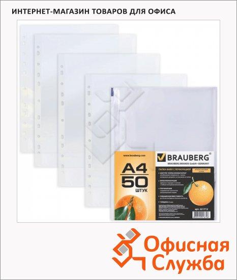 Файл-вкладыш А4 Brauberg прозрачный, 45 мкм, 50 шт/уп