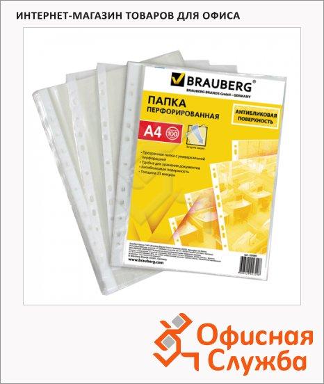 Файл-вкладыш А4 Brauberg Эконом прозрачный, 30 мкм, 100 шт/уп