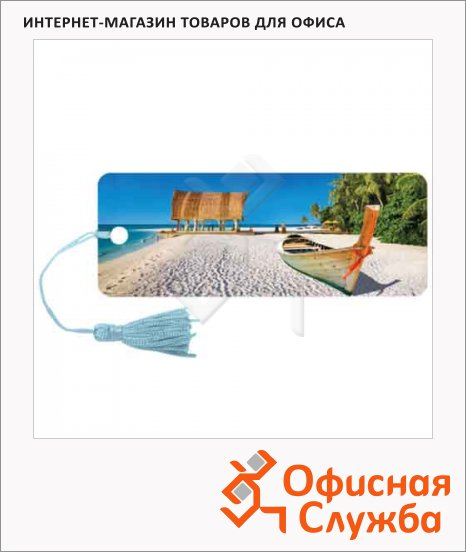 фото: Закладка для книг Brauberg Лагуна объемная с движением, шнурок-завязка