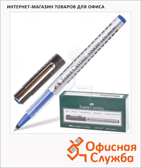 фото: Ручка-роллер Vision Micro FC147651 синяя 0.2мм