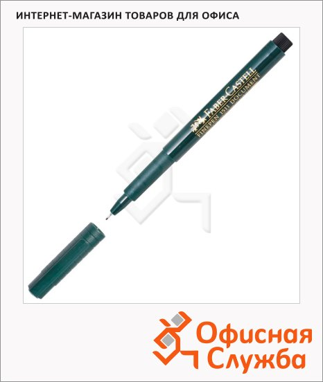 ����� ����������� Faber-Castell Finepen ������, 0.4��, FC151199