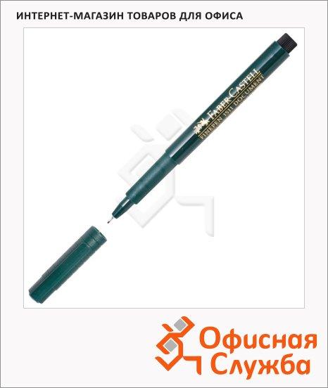 Ручка капиллярная Faber-Castell Finepen черная, 0.4мм, FC151199