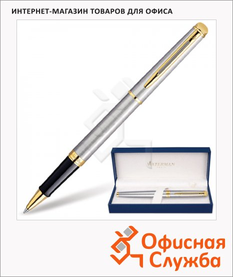 Ручка-роллер Waterman Hemisphere Stainless Steel GT черная, латунный корпус, S0920350