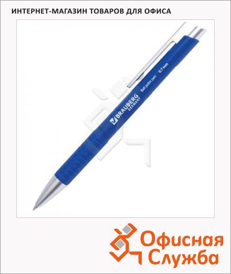 Ручка шариковая автоматическая Brauberg Control 141543 синяя, 0.7мм, синий корпус