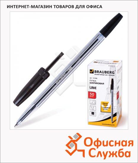 Ручка шариковая Brauberg Line черная, 1мм, прозрачный корпус