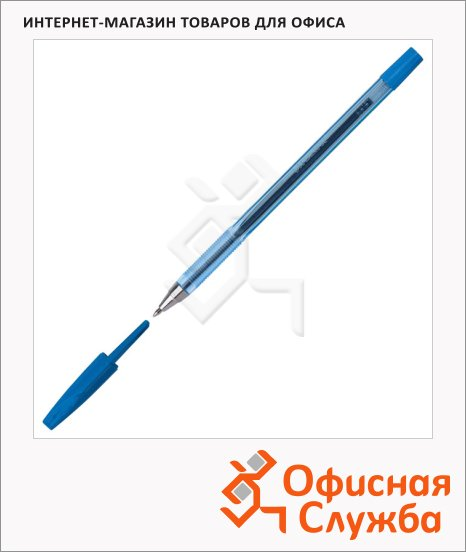 Ручка шариковая Beifa 927 синяя, 0.5мм, голубой корпус