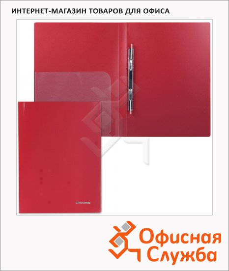 Скоросшиватель пластиковый Brauberg Диагональ красный, А4