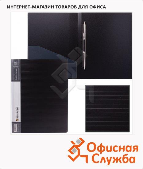 Скоросшиватель пластиковый Brauberg Contract черный, А4