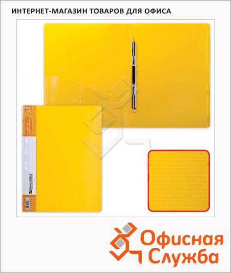 фото: Скоросшиватель пластиковый Brauberg Contract желтый А4