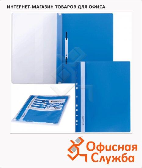 Скоросшиватель пластиковый Brauberg синий, А4, 10 шт/уп