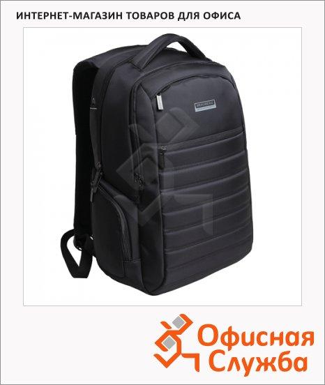 Рюкзак для мальчиков Brauberg Patrol, черный