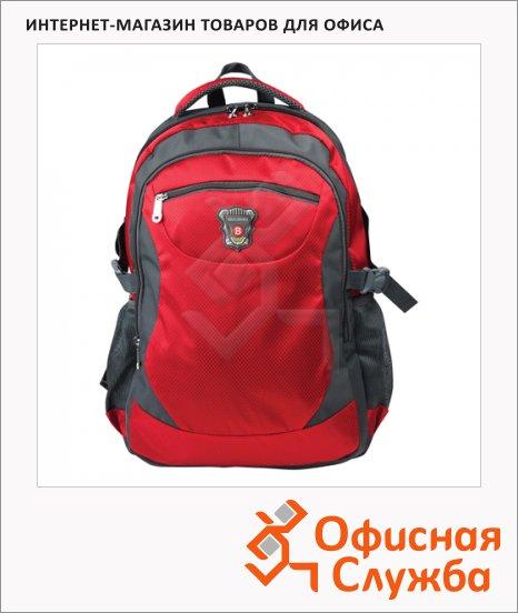 Рюкзак для мальчиков Brauberg StreetBall 2, серо-красный