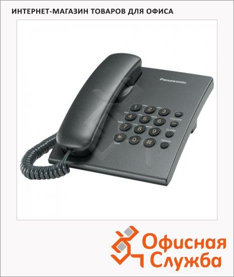 Телефон проводной Panasonic KX-TS2350RUT титан